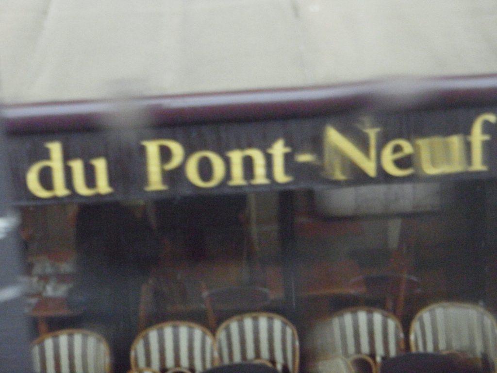 ポン=ヌフ
